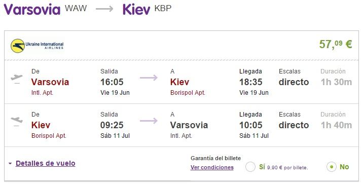 Варшава-Київ-Варшавана 1000 грн. дешевше