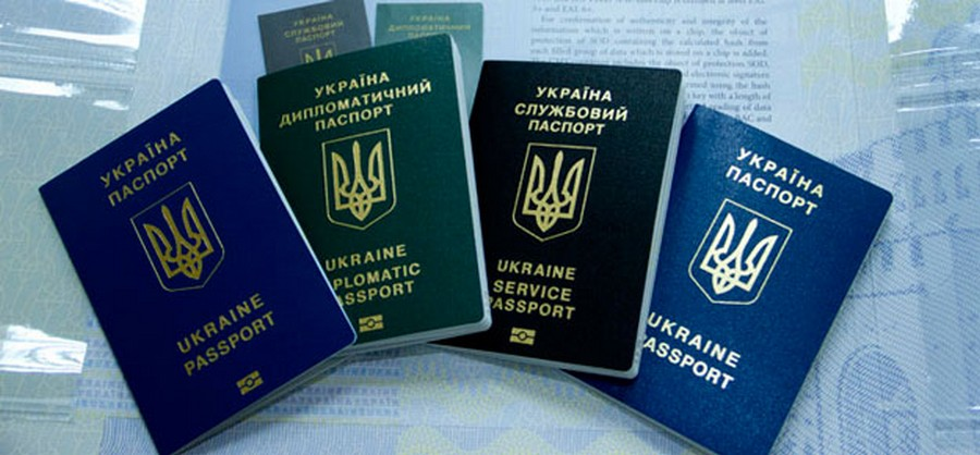 registration-foreign-passports-ukraine