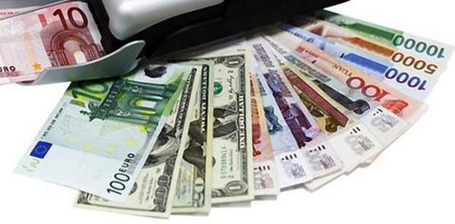 новый закон обмена валюты телефон: Адрес сайта
