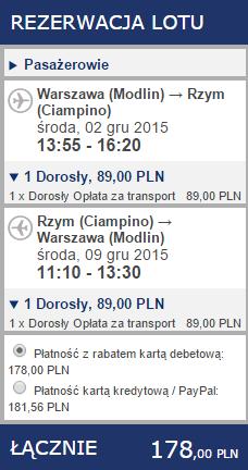 Транспорт в Варшаве tripsmileru
