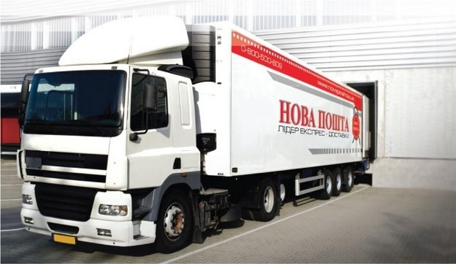1a6bf934e7659 Логистическая компания «Новая почта» объявила о запуске услуги  международной доставки. Услуга позволит клиентам возможность отправить  посылку более чем в ...