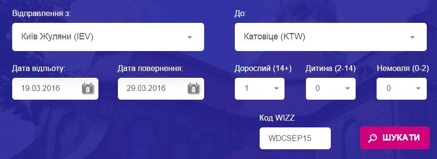 wizzair-wdc