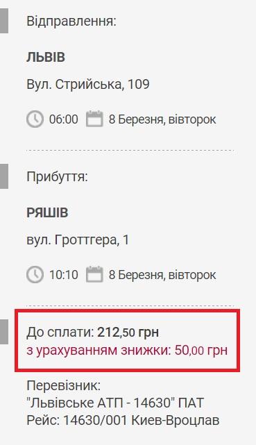 riashiv2