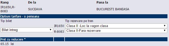 Ціна квитків на поїзд, що довезе до літака Бухарест-Мілан