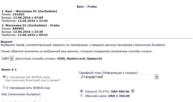 kyiv-praha
