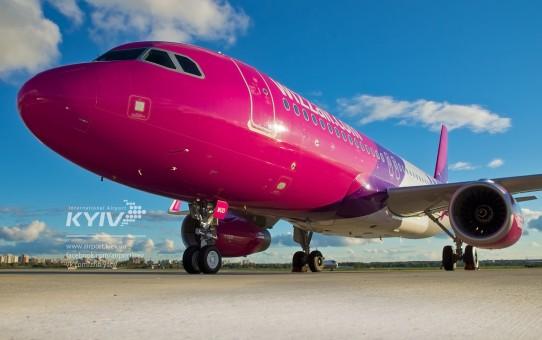 Wizz Air хоче повернутися до України