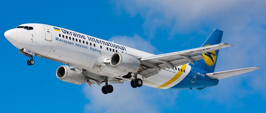 ukraine_airlines