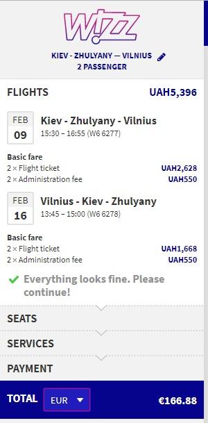 kyiv-vno-europe50-5