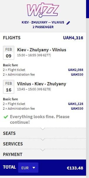 kyiv-vno-europe50-6