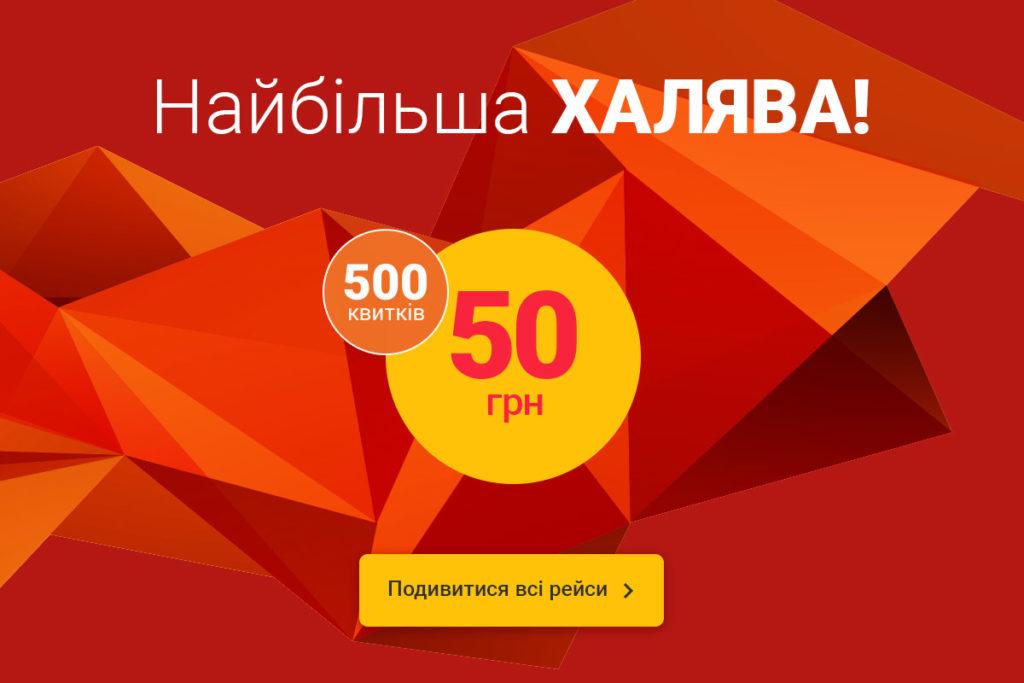 blog_ua