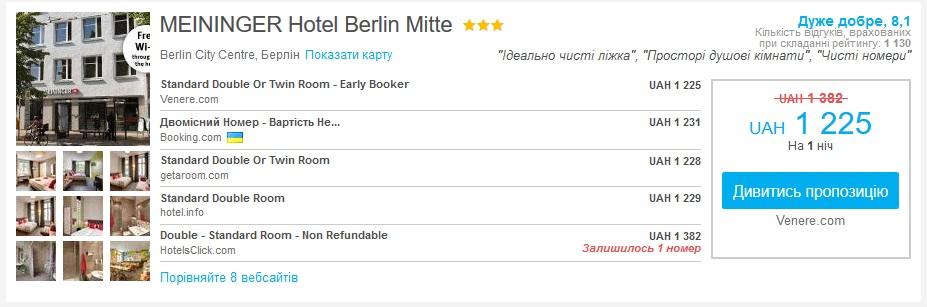 meininger-hotel-berlin-mitte