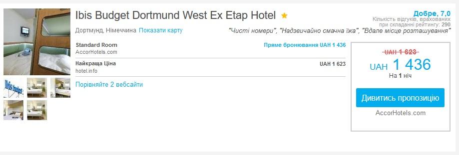 stambul hotels
