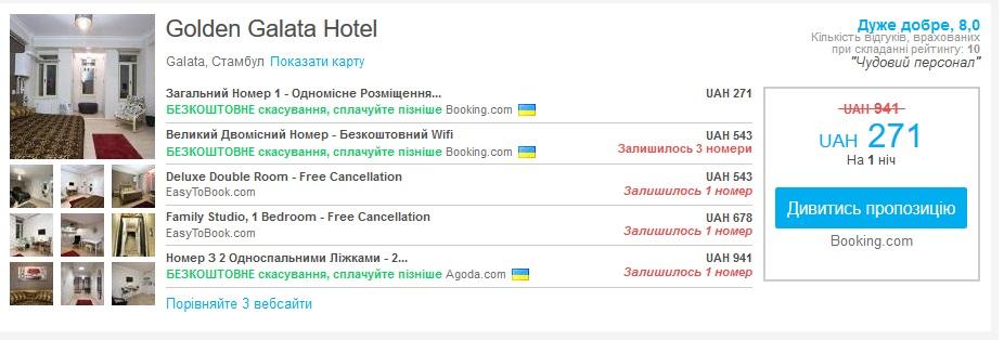 stambul hotels1