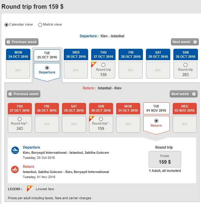 turkish airlines stambul kyiv