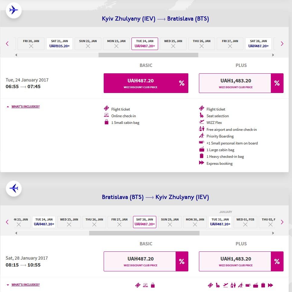 Цена билета на самолет ташкент москва