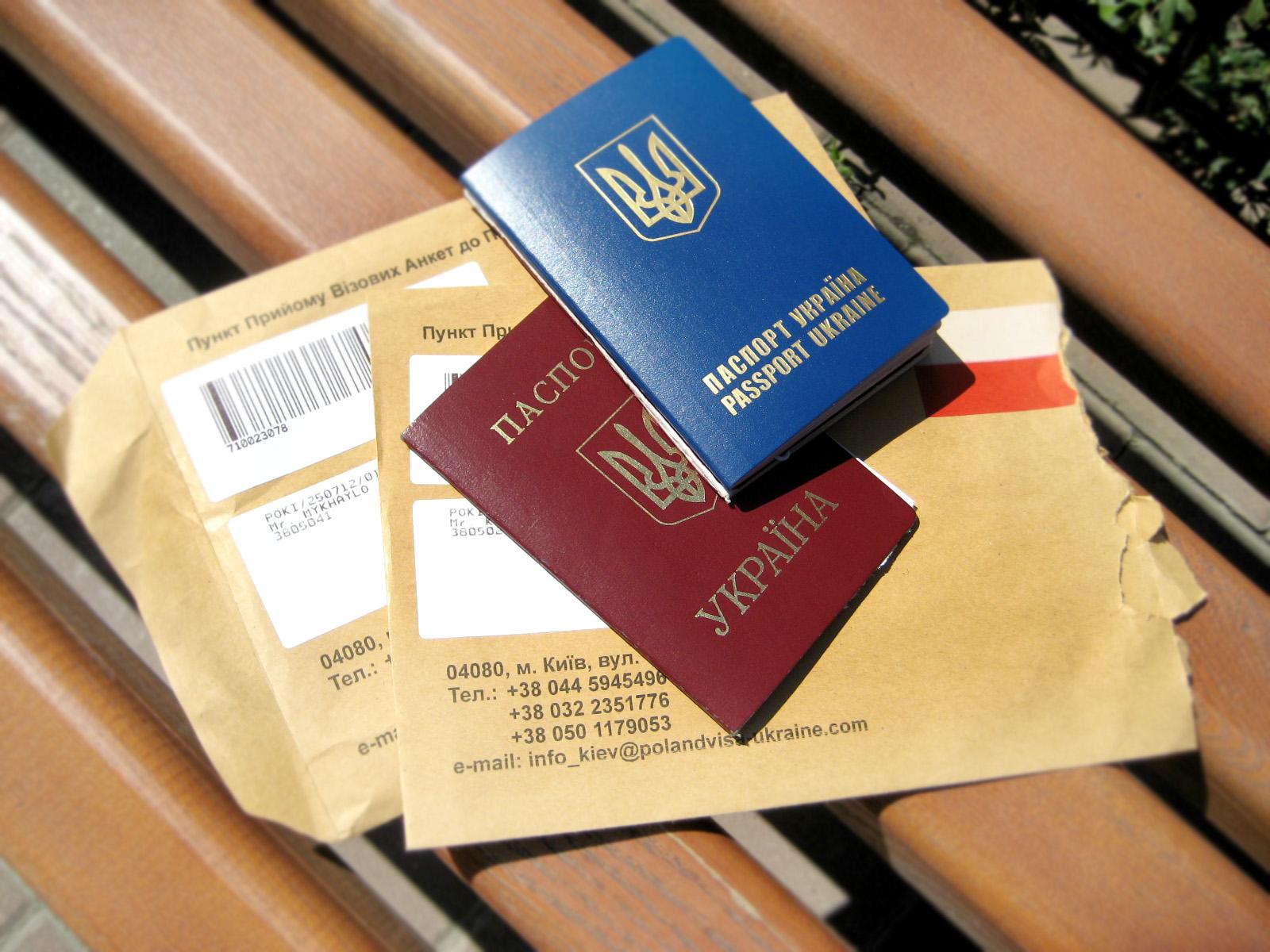 У Києві спростили подачу документів на польську шенген-візу. Нові деталі реєстрації у візовий центр Польщі