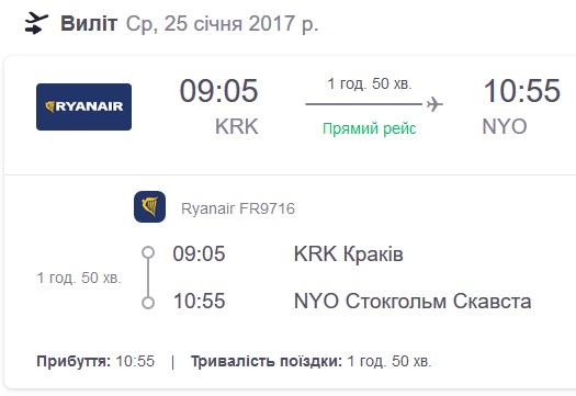 krk-nyo-2017