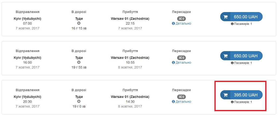 kyiv-warszawa-ecolines