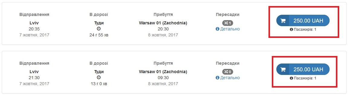 lviv-warszawa-ecolines