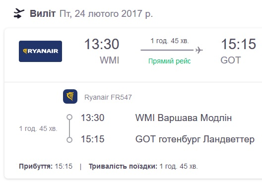 wmi-got-2017
