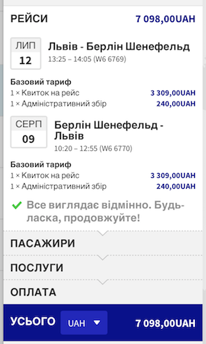 wizzair-lowcost-airtikets-2017-2017-03-13-o-12-04-50