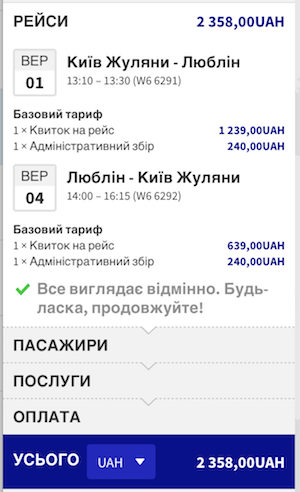wizzair-lowcost-airtikets-2017-2017-03-13-o-12-07-05
