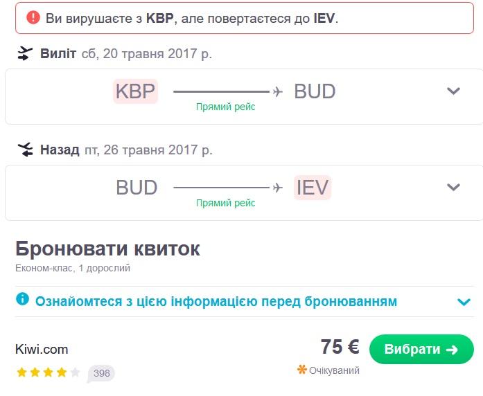 kbp-bud-iev