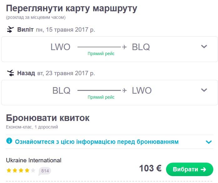 lwo-blq-103
