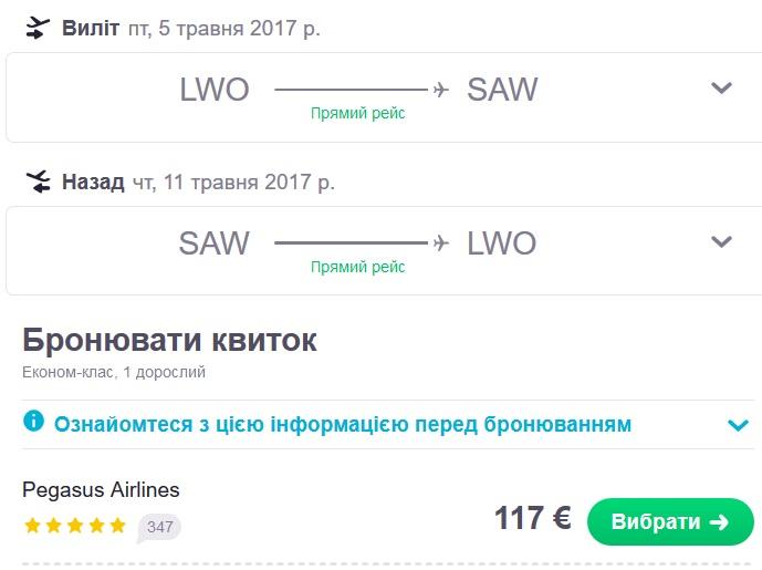 lwo-saw-117