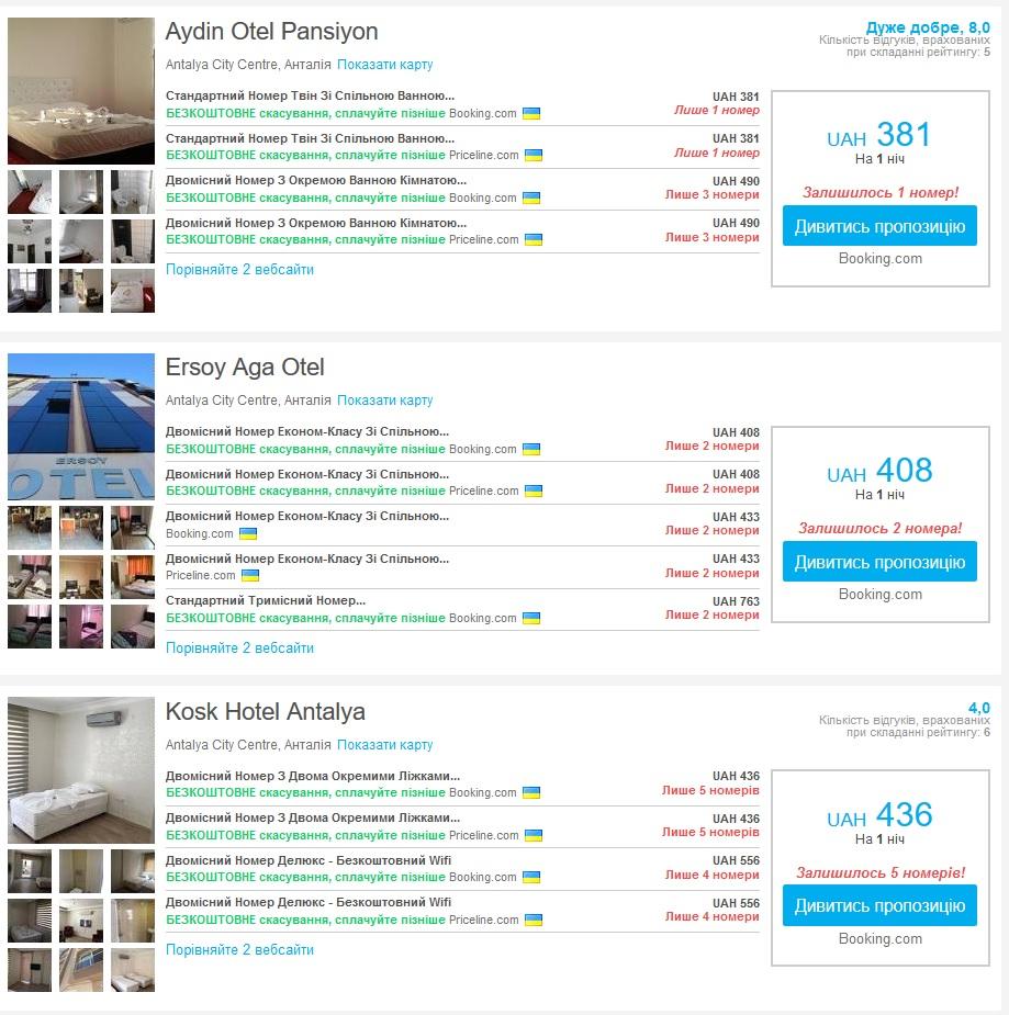 antalia-hotels