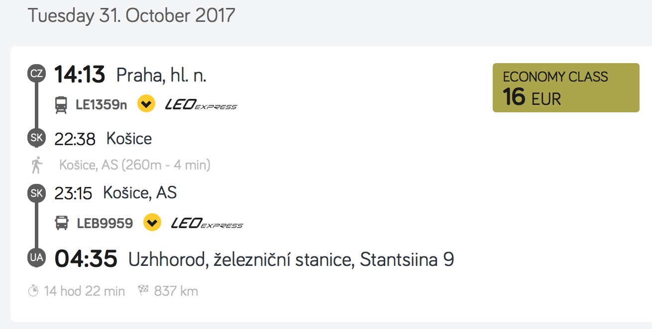 znimok-ekrana-2017-07-16-o-10-22-16