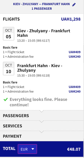 wizzair-lowcost-airtikets25-07