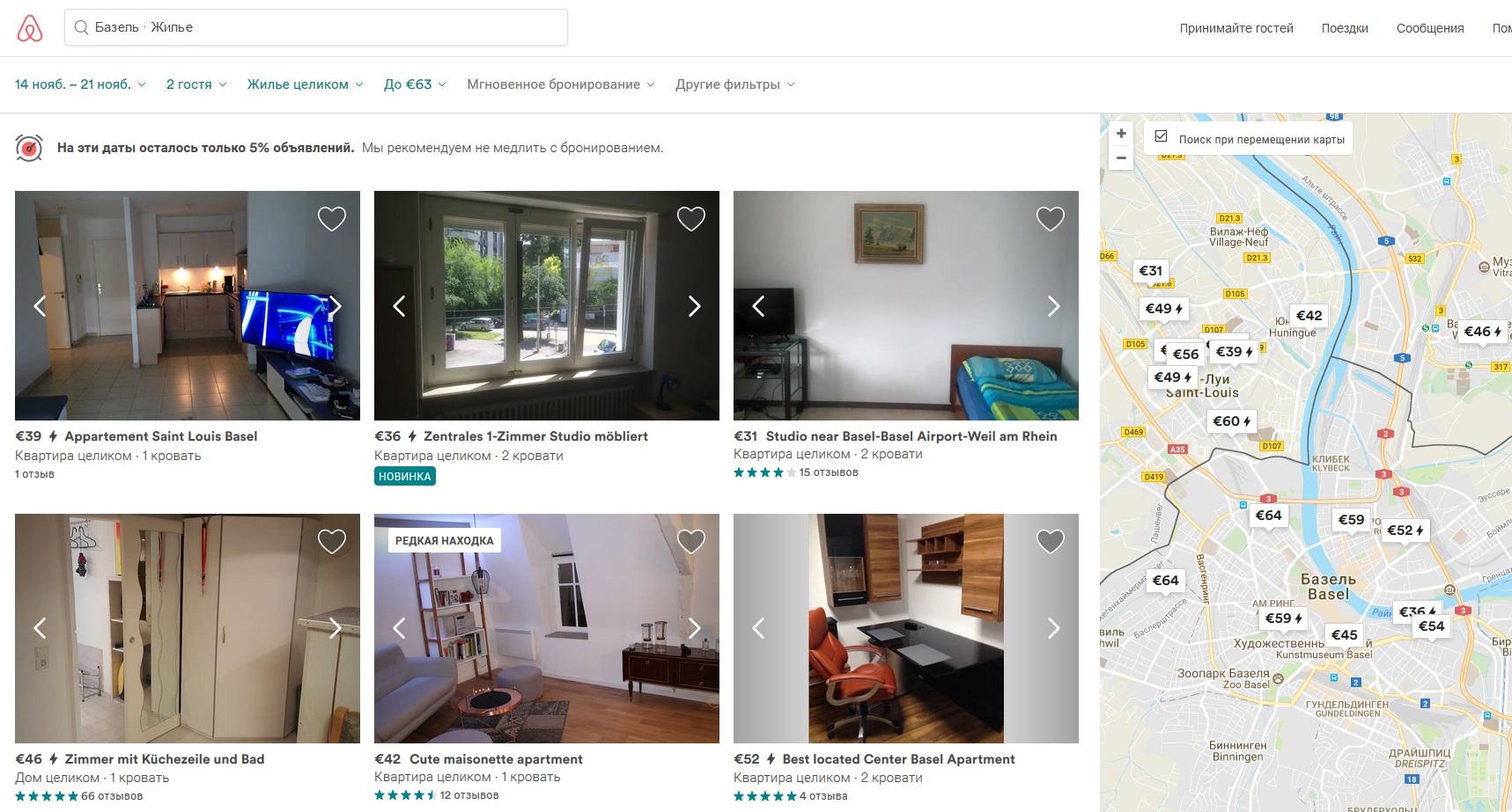 basel-airbnb