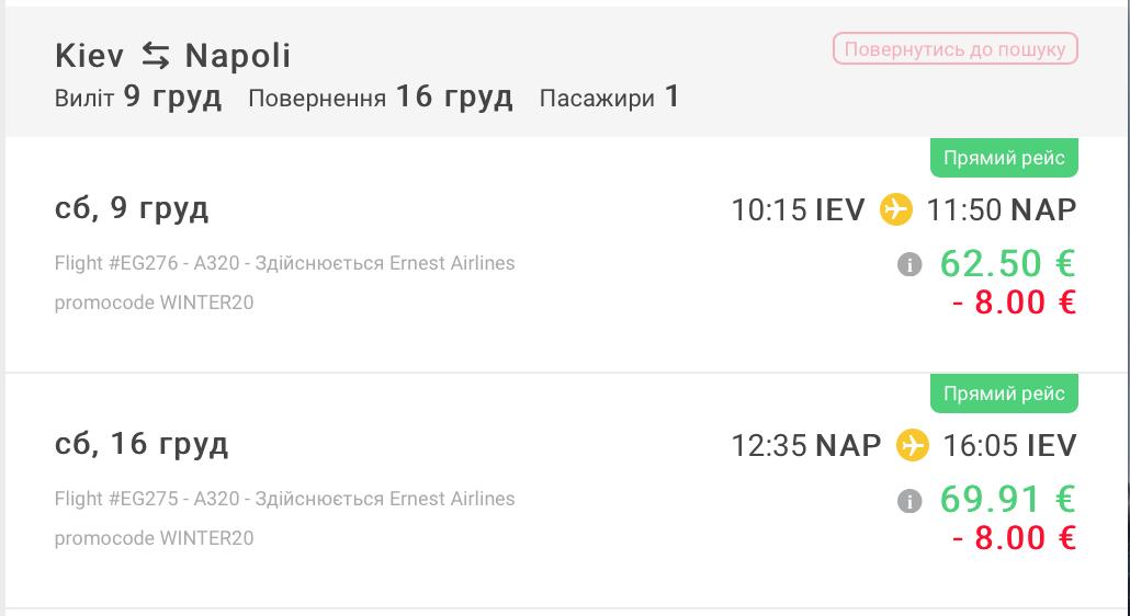 znimok-ekrana-2017-10-31-o-19-33-06