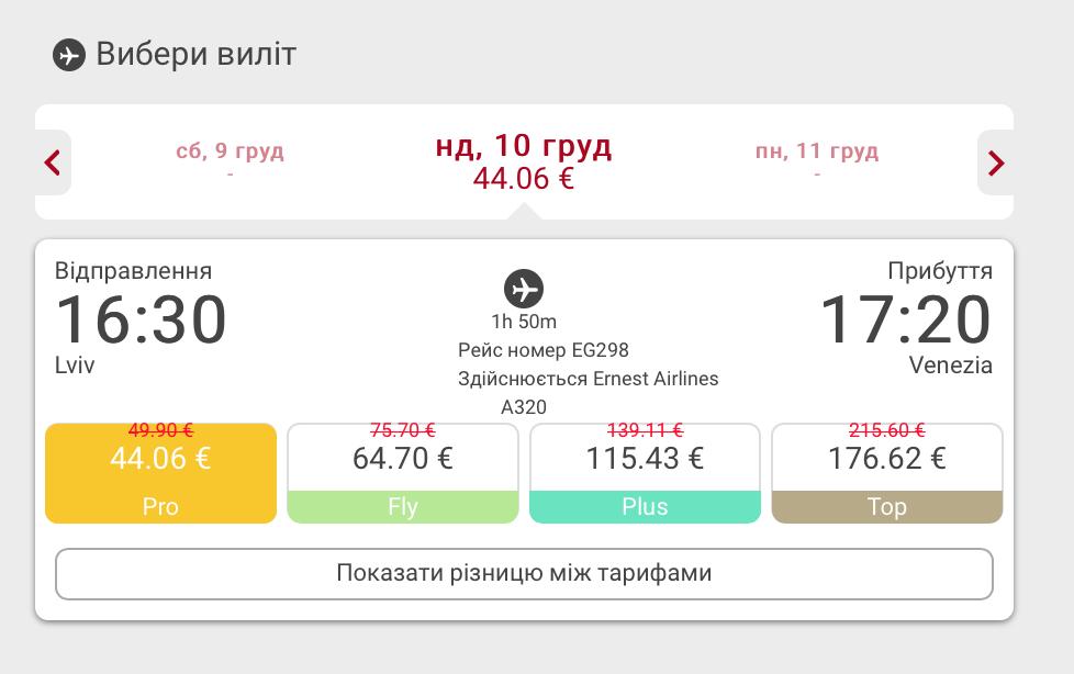 znimok-ekrana-2017-10-31-o-19-44-50