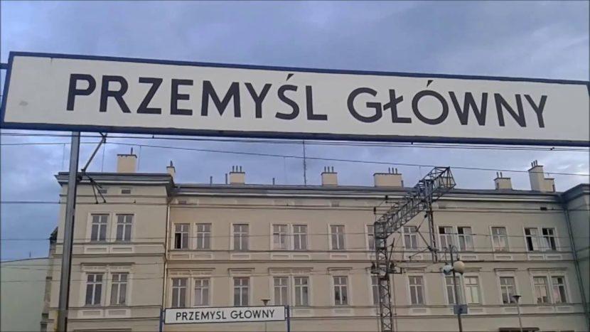 Укрзалізниця запустить новий поїзд Одеса-Перемишль [з 10 грудня 2017]
