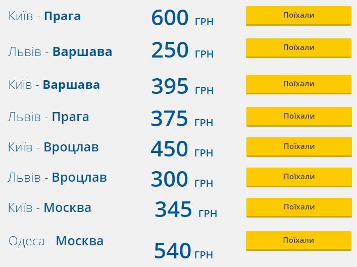 ekolajns-znyzhka-50