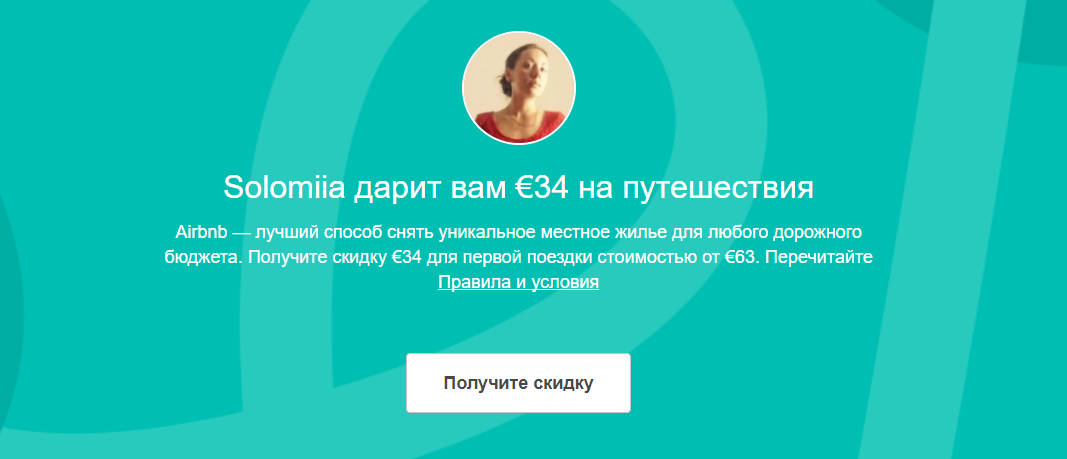 airbnb-discount