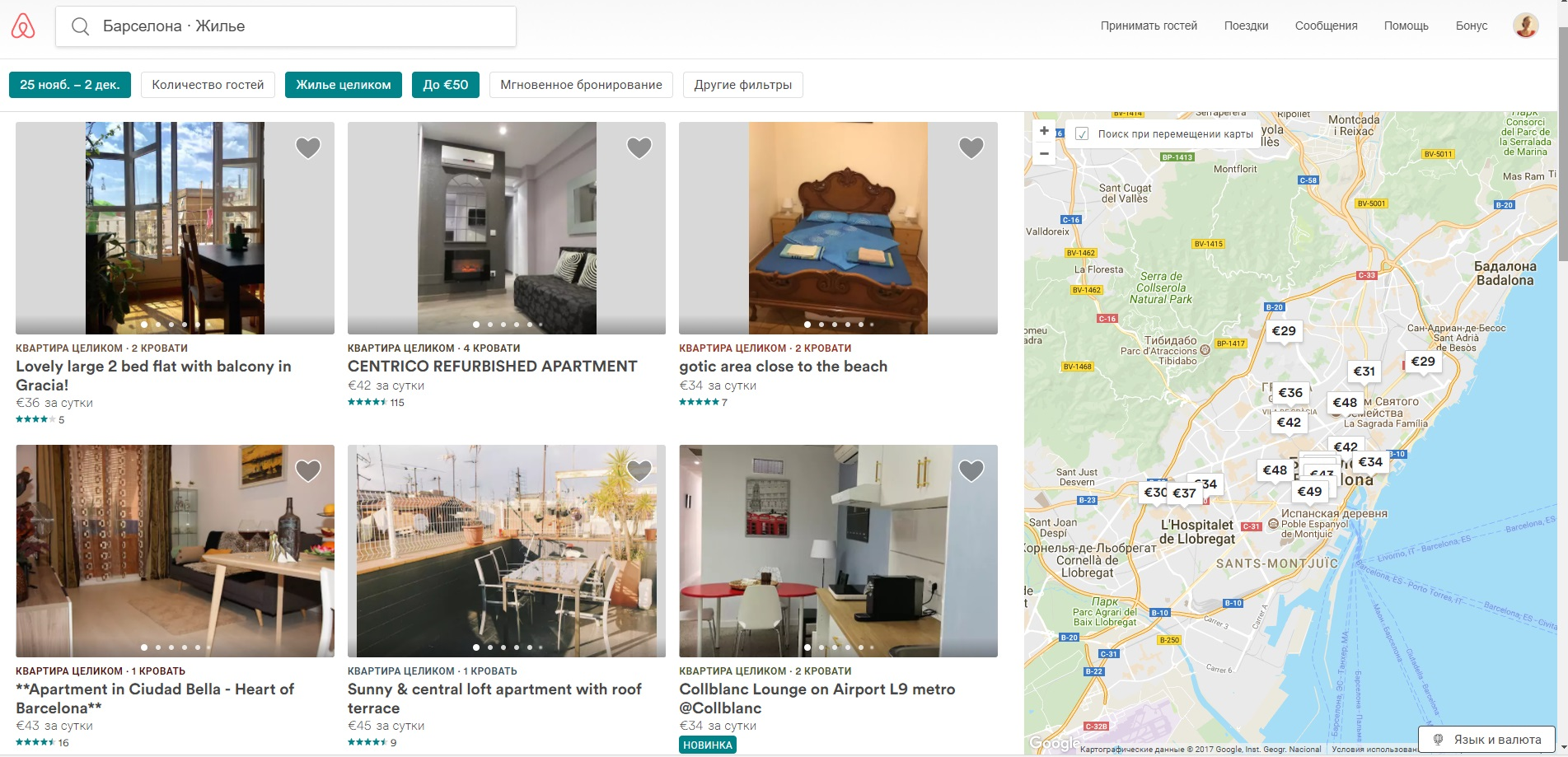 barcelona-airbnb-flat