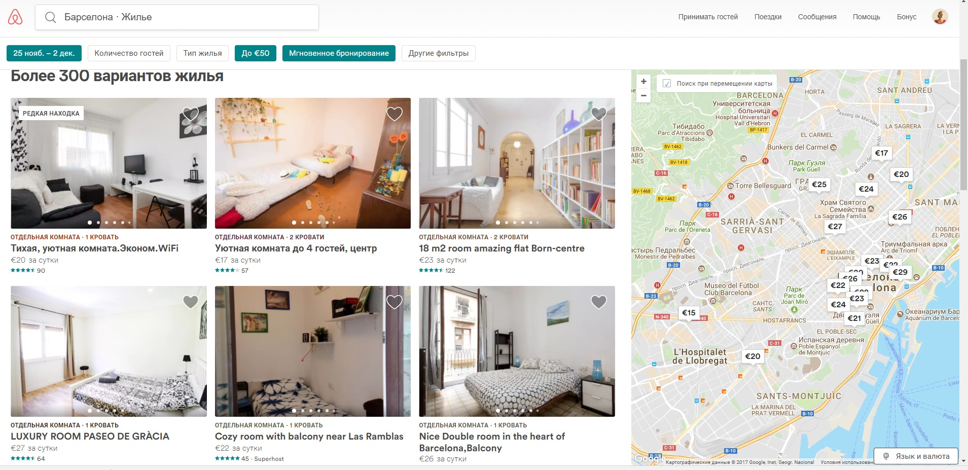 barcelona-airbnb