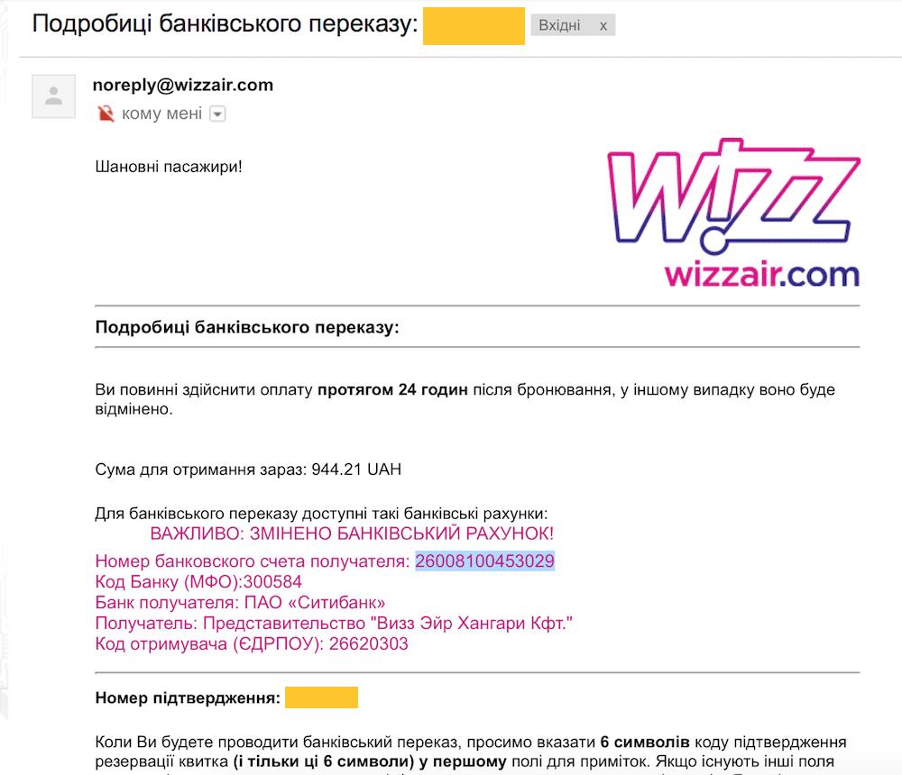 wizz-air-38-13