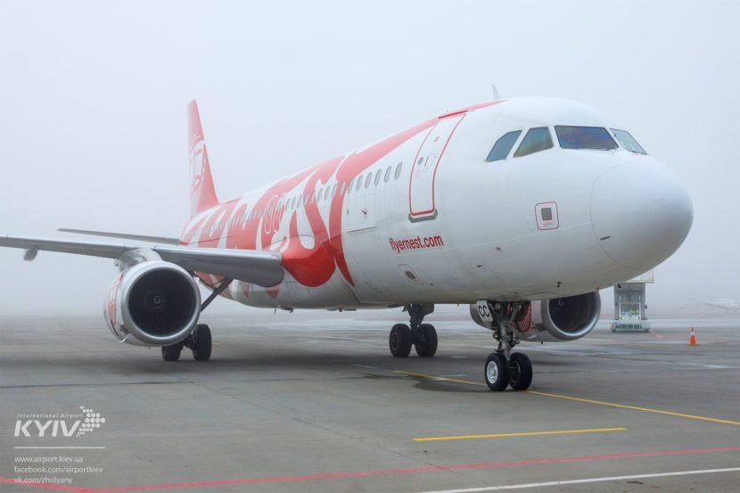 Ernest Airlines розглядають можливість створення власної бази в Україні