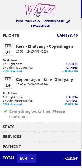 kyiv-copenhagen8