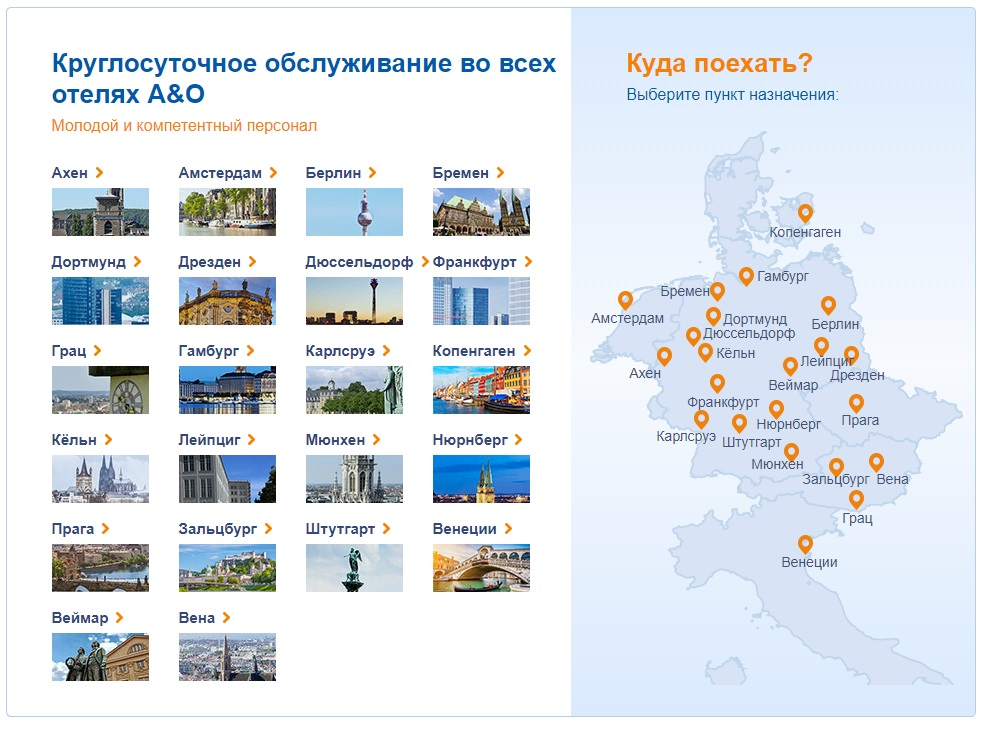 map-ao-hotels