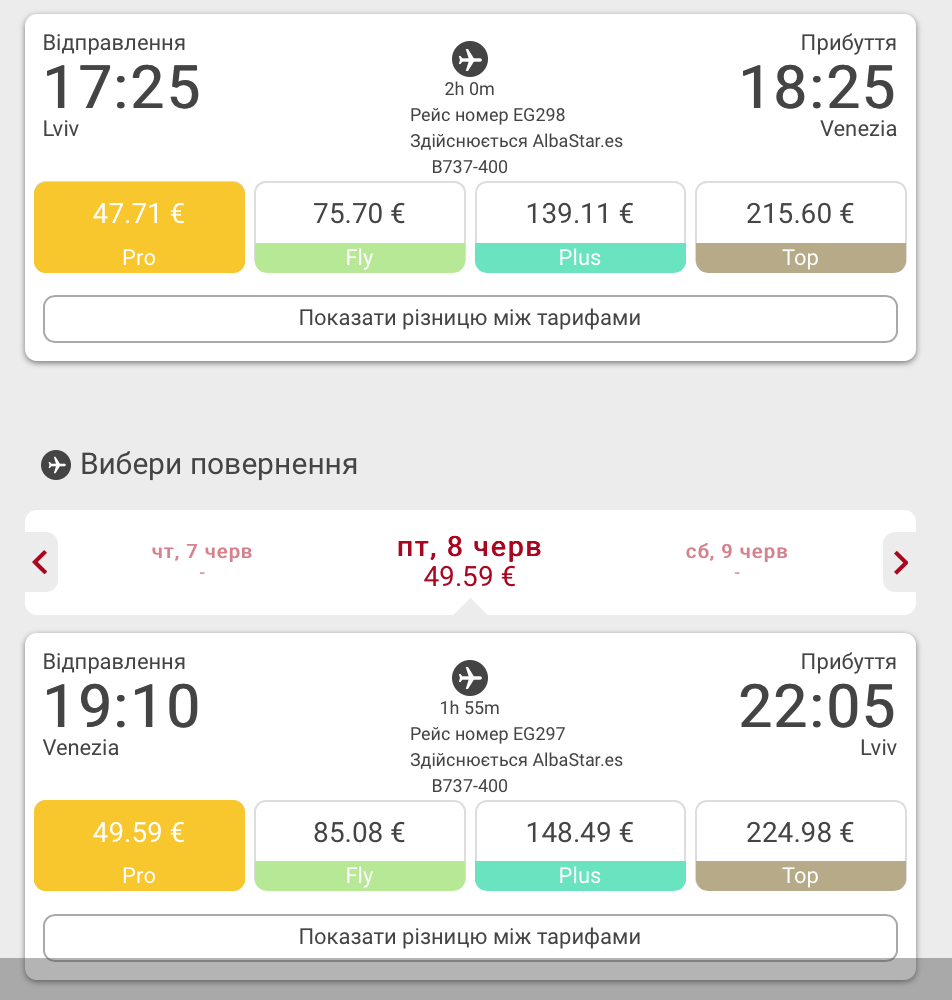 znimok-ekrana-2018-01-15-o-08-39-08