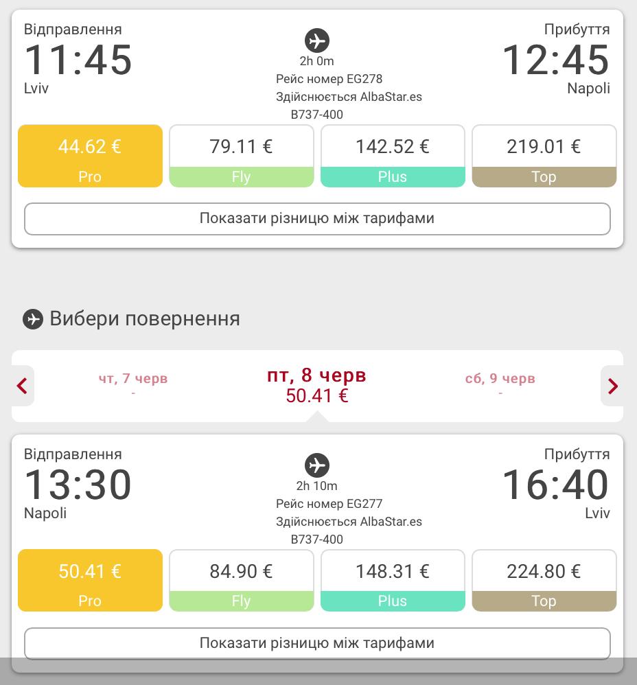 znimok-ekrana-2018-01-15-o-08-40-37