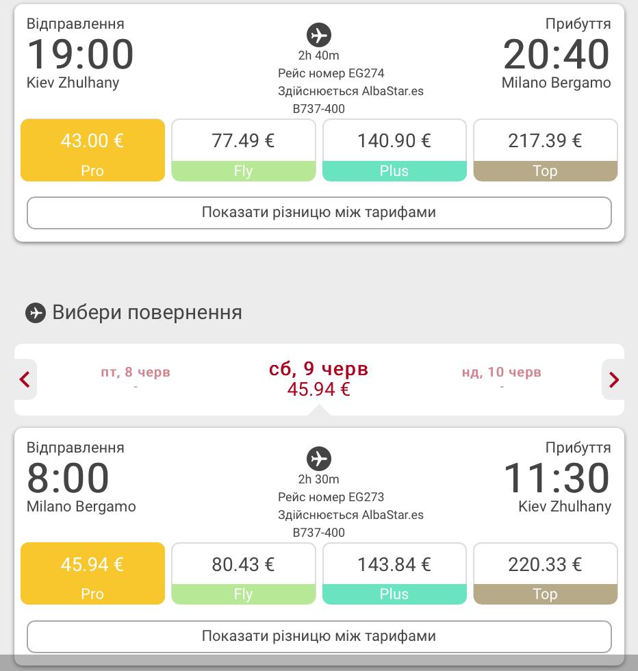 znimok-ekrana-2018-01-15-o-08-41-38