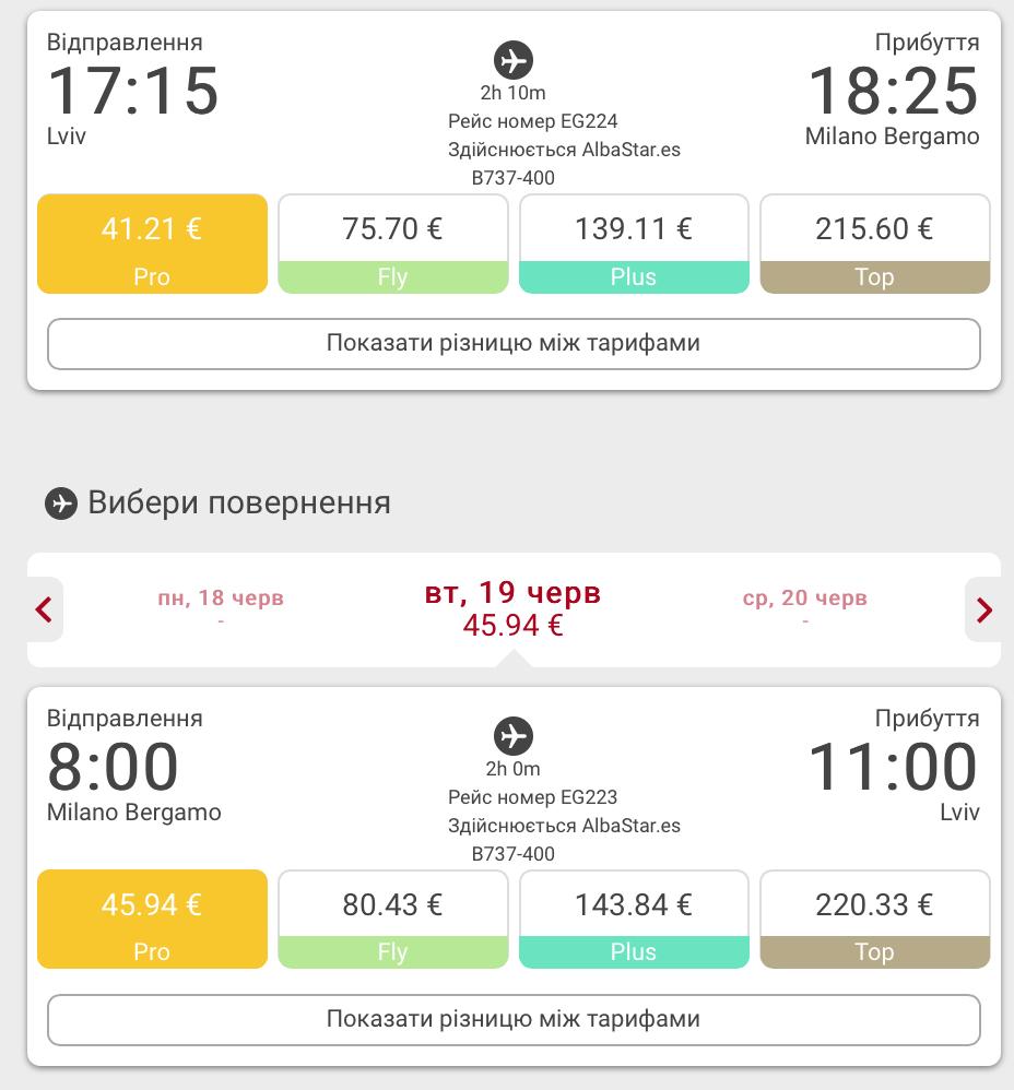 znimok-ekrana-2018-01-15-o-08-44-05