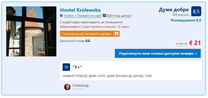 hostel-krolewska