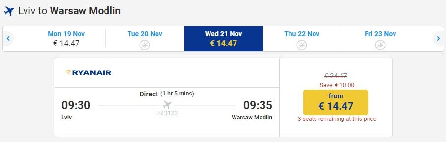 Розпродаж від Ryanair  авіа з України в Польщу Німеччину далі - від ... 36f96366281fa